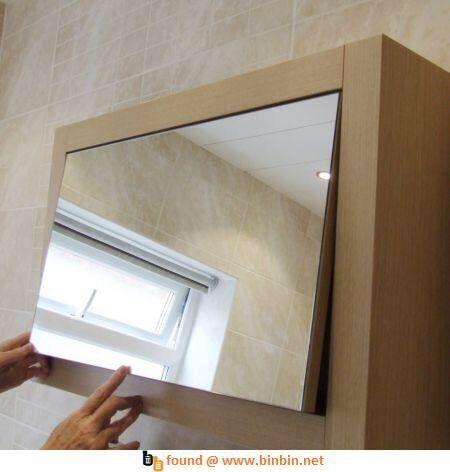ADATTO CASA DESIGNER ITALIAN BATHROOM GLASS DOOR CABINET