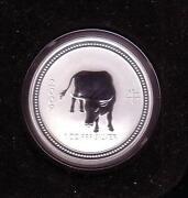 Lunar Silver Coin