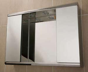 about bathroom cabinet stainless steel mirror illuminated g2illn
