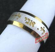 Hebrew Wedding Ring