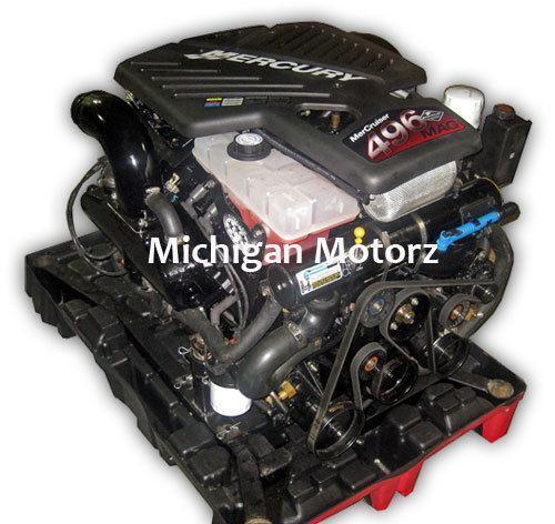 on 470 Mercruiser Engine Parts