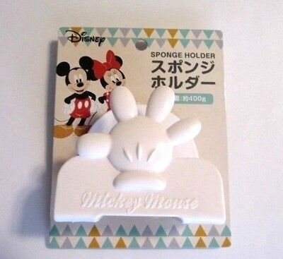 DISNEY MICKEY MOUSE SPONGE HOLDER Kitchen item New From Japan #2 - Mickey Mouse Items