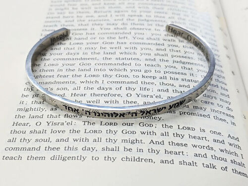 Stainless Steel HEAR O ISRAEL BRACELET - Shema Inspirational Stackable Cuff Band