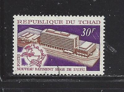 CHAD  - 225-228 - USED - 1970- UPU HQ, INT'L EDUC YR, WORLD METEO DAY, A. MANGUE