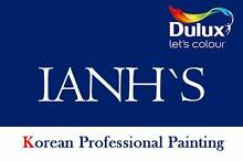 IANH`S Korean Professional Painting Carlingford The Hills District Preview