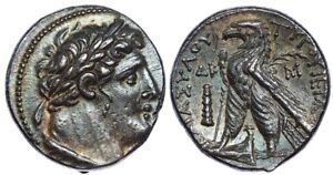 Ancient Phoenician Coin from the bible.