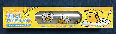 1 box of Gudetama Aluminium Foil - Sanrio Japan - Japanese Anime Lazy Egg