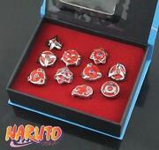 Akatsuki Ring Set