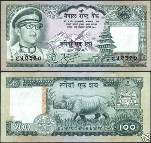 NEPAL 1974 Rs 100 KING BIRENDRA in Military Uniform SCARCE BANKNOTE  P- 26  UNC.