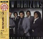 cd Japan persing - New Horizons  - Gonna Have Big Fun (wit..