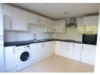 2 single rooms to rent, ALL BILLS INCLUDED, lovely area near Ruislip Lido