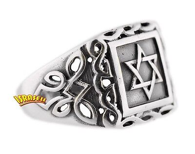 925 STERLING SILVER STAR OF DAVID RING - Jewish Judaica Jewelry Gift