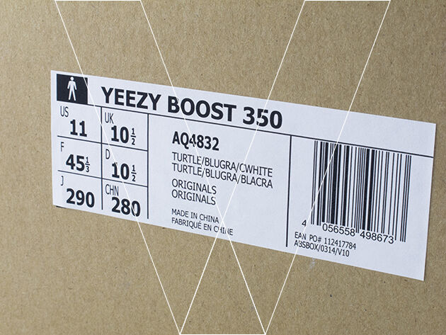Yeezy Boost 350 Karton