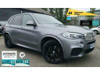 2017 17 BMW X5 2.0 XDRIVE 40E M SPORT 5D 242 BHP