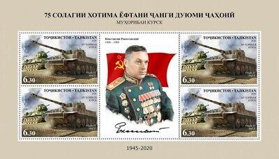 Tajikistan Military Stamps 2020 MNH WWII WW2 Battle of Kursk Tanks 4v M/S
