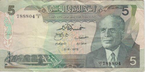 Tunisia Banknote P68r-8804 5 Dinar 1972, replacement, prefix CR/2, F-VF