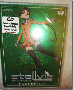 Stellvia - Foundation I - Anime on DVD - new