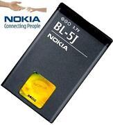 Nokia 5800 AKKU