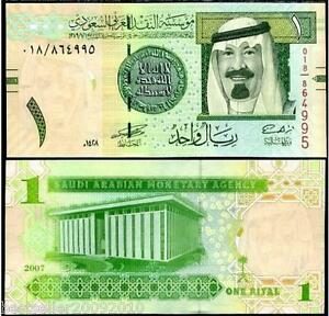 SAUDI ARABIA 1 RIYAL BEAUTIFUL NOTE UNC # 138