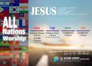 All Nations Worship: Redfern 5min Redfern Inner Sydney Preview