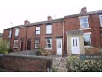 2 bedroom house in The Square, Rotherham, S62 (2 bed)