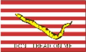 Culpepper, First Navy Jack flags Oakville / Halton Region Toronto (GTA) image 1