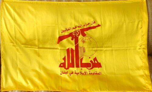 Shia Muslim S. Lebanon Party of God Islamic Resistance Military Flag