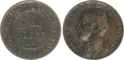 Kolonien Italienisch Somalia 1 Besa 1921 Vittorio Emanuele III ss,etwas korr.