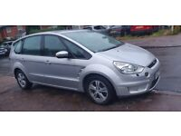 FORD S-MAX 1.8 TDCI 2007 SILVER 7 SEATER MPV STARTS AND DRIVES GREAT HALF LEATHER PANORAMIC ROOF