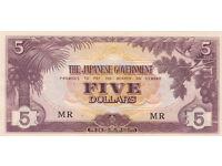 UNC Malaya $5 bank note Japanese Invasion money WW2