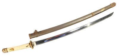 Japanese Samurai Katana sword signed Shin Gunto