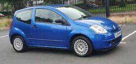 Citroen, C2, Hatchback, 2008, Manual, 1360 (cc), 3 doors