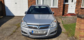 image for Vauxhall, ASTRA, Hatchback, 2007, Manual, 1598 (cc), 5 doors