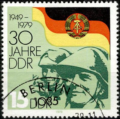 "1979, 15 Pfg. ""30 Jahre DDR"" mit PF I (MiNr. 2460 I) gestempelt"