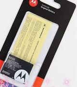Motorola BX50 Battery