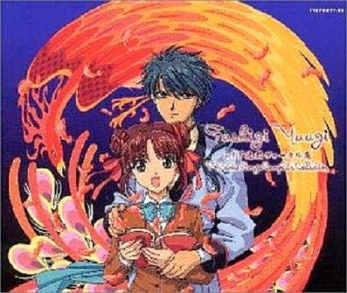 Fushigi Yuugi ANIME SOUNDTRACK CD JAPAN 1 Collection vocalists