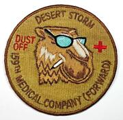 Desert Storm Patch