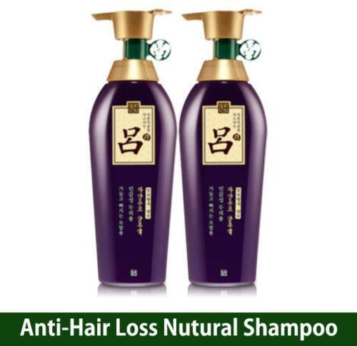 Korean Shampoo Ebay
