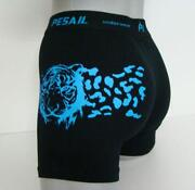 Boxershorts Tiger