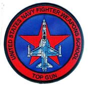 Tomcat Patch