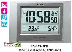 AUSSIE SELLER CASIO WALL CLOCK ID-16S-8DF ID16 TEMPERATURE 12 MONTH WARRANTY