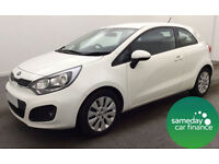 ONLY £141.64 PER MONTH WHITE 2013 KIA RIO 1.4 2 ISG 3 DOOR MANUAL PETROL