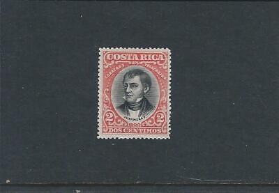 COSTA RICA. 1901. SG49. JUAN MARA, M.N.H. NO GUM.