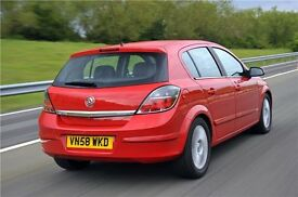 """VAUXHALL ASTRA """"H"""" 2005 (PETROL ). BREAKING FOR PARTS. METALLIC GREY."""