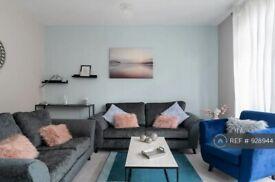 5 bedroom house in Langham Way, Milton Keynes, MK6 (5 bed) (#928944)