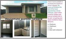 2 rooms availbale in brand new house in Zuccoli Yarrawonga Palmerston Area Preview