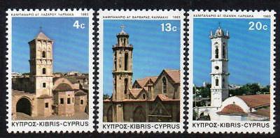 Cyprus MNH 1983 SG625-27 Christmas
