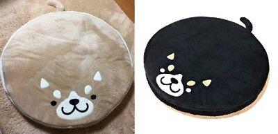 Shibadora Shibamaru Jumbo Floor Cushion Shiba Dog Maru KAWAII shimadora