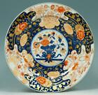 18th Chinese Antique Porcelain