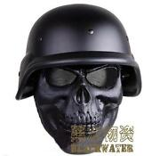 Paintball Helmet